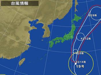 台風193.jpg