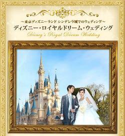 シンデレラ城1.jpg