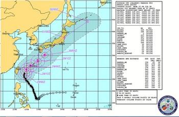 台風17号進路予想図動画2.jpg