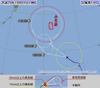 台風191.jpg