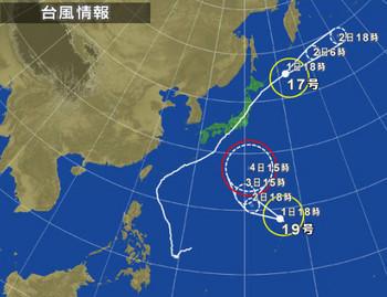 台風192.jpg