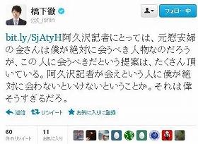 news147657_pho01.jpg